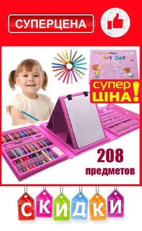 Набор большой 208 предметов, с мольбертом для рисования и творчества