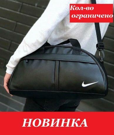Сумка кожаная мужская женская | Nike Найк, пума через плечо спортивная