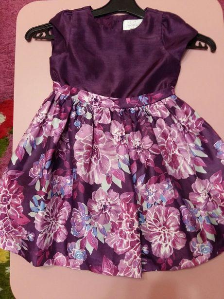 Gimbori нарядное платье