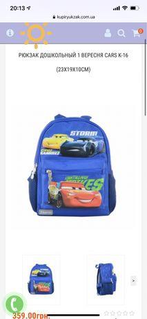 Рюкзак, рюкзачок, портфель детский, тачки