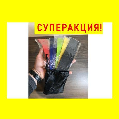 Лента/эспандер/резинка/жгут для фитнеса/тренировок/спорта OSPORT 5шт