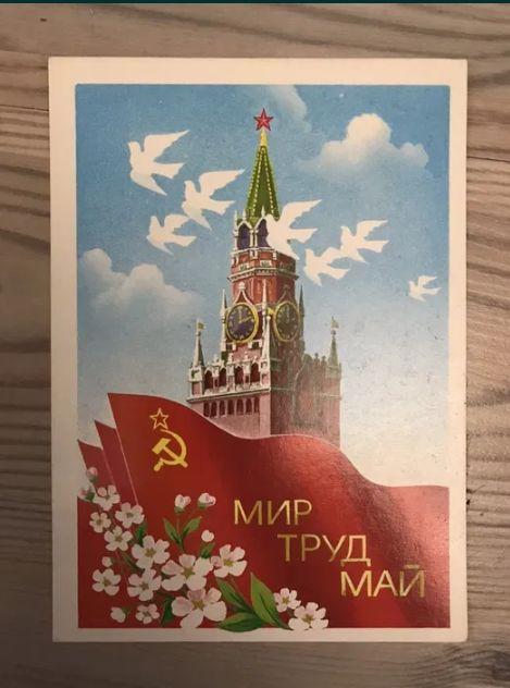 советские открытки , открытки СССР Киев - изображение 1