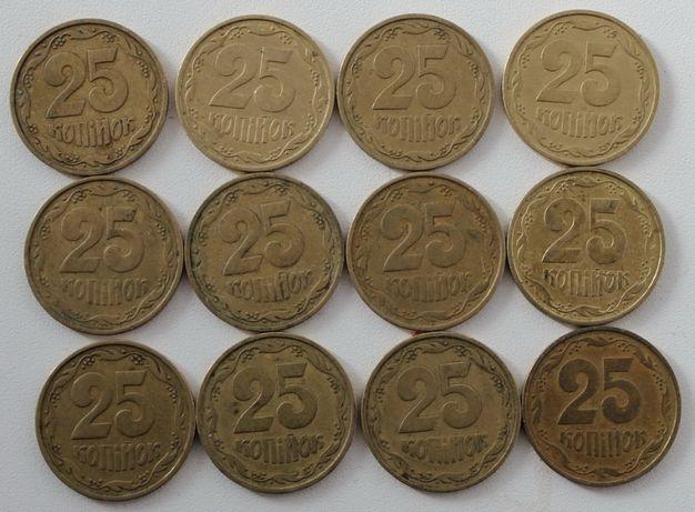 25 копеек 1992 3БАм (12 монет)