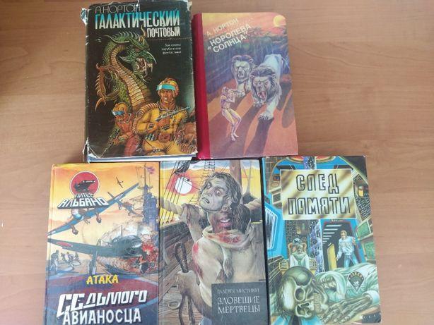 книги.фантастика