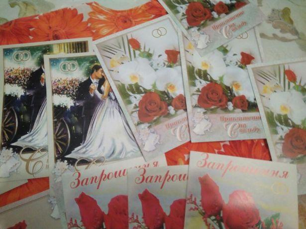 Запрошення на весілля/пригласительное на свадьбу