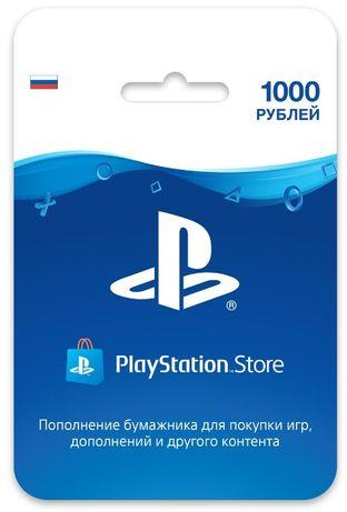 Карты пополнения PlayStation Network, Бумажник PSN, Xbox Live Gold