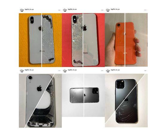 Замена стекла iPhone X Xs Max XR 11 Pro 8+ Plus корпуса крышки заднего