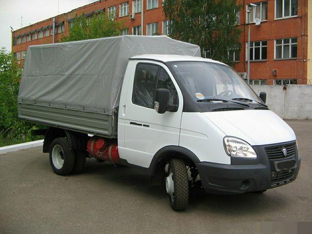 Грузовые перевозки Грузовое такси Грузоперевозки НЕДОРОГО