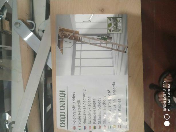 Продам чердачную лестницу