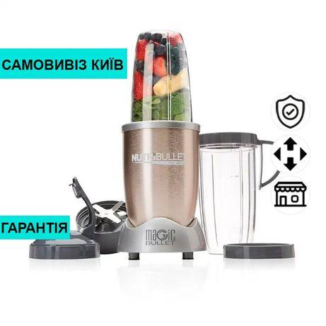 Кухонный комбайн NutriBullet Pro 600W/ 900W/ 1000W Series. Есть ОПТ