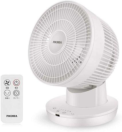 Тихий настольный вентилятор с пультом и таймером FOCHEA FTX18D1R