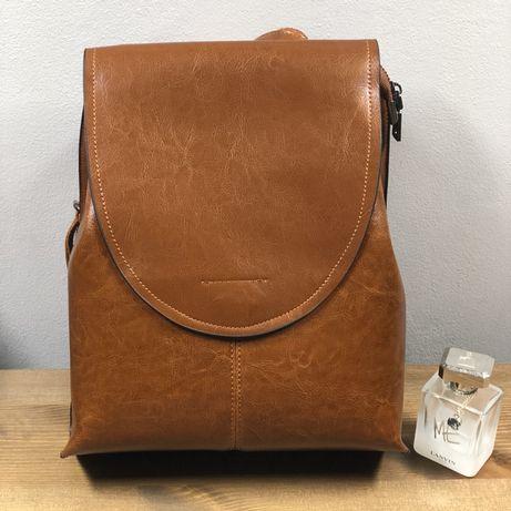 Рюкзак женский кожаный коричневый.