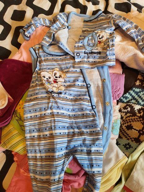 Ubrania , Ubranka Dla Dziewczynki , Dla Dziecka Duża ilość