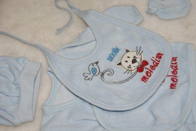Костюм комплект новорожденному на выписку