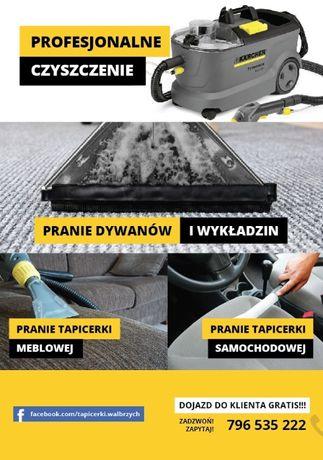 Pranie tapicerek i dywanów. Najlepsza jakość !!! konkurencyjne ceny :)