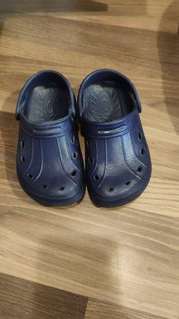 buty chłopięce za darmo