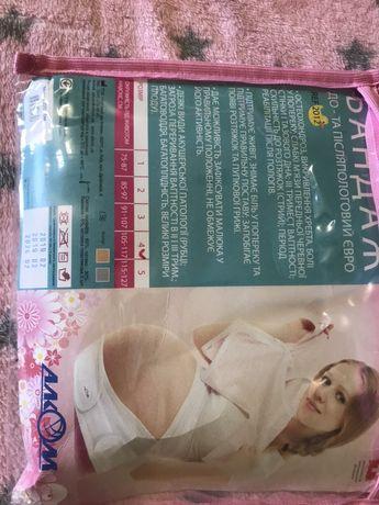 Продам бандаж для беременных и после родов. Плюс колготы теплые 250ден
