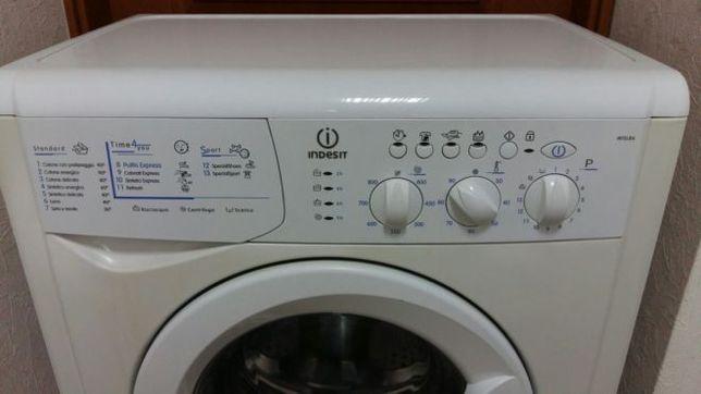 Верхняя плата управления стиральной машины Indesit