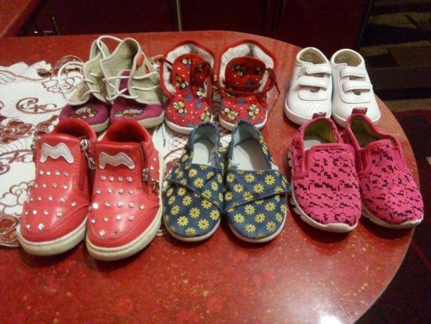 Продам осінь-весна обув на дівчинку