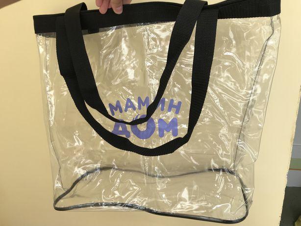 Прозора сумка в пологовий