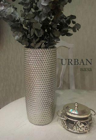 Знаменитая ваза Urban, очень красивая!