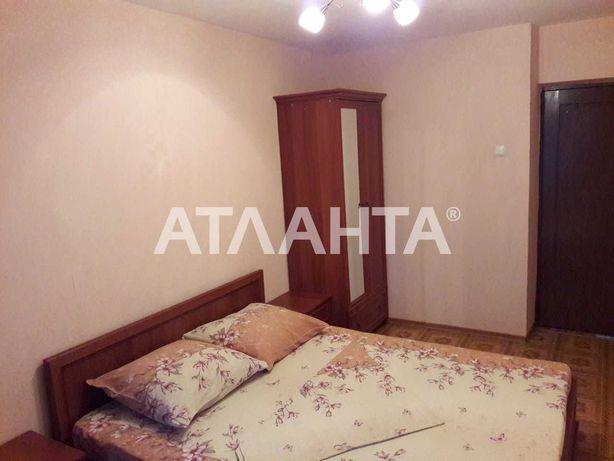 3-комнатная квартира в самом востребованном районе города!