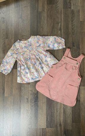 Sukienka i bluzeczka tao 74 NOWY