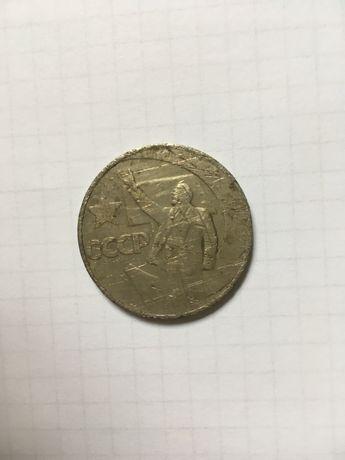1 рубль СССР 1917-1967 Слава Великому Октябрю