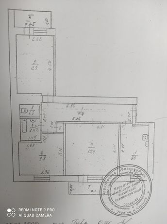 Продам трёхкомнатную квартиру по проспекту Мира
