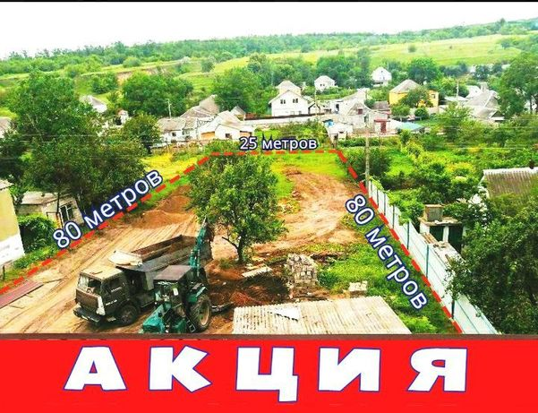Св.78+85м+20с-центр Доблестной(Парус коммунар гагарин амур рабоч побед