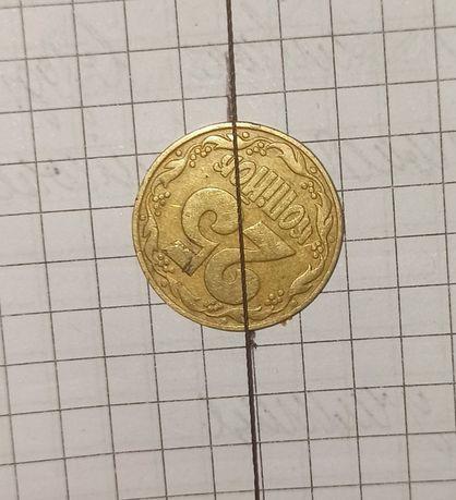 Монета 25 копійок 1992 року. Перевертень(+-140градусів)