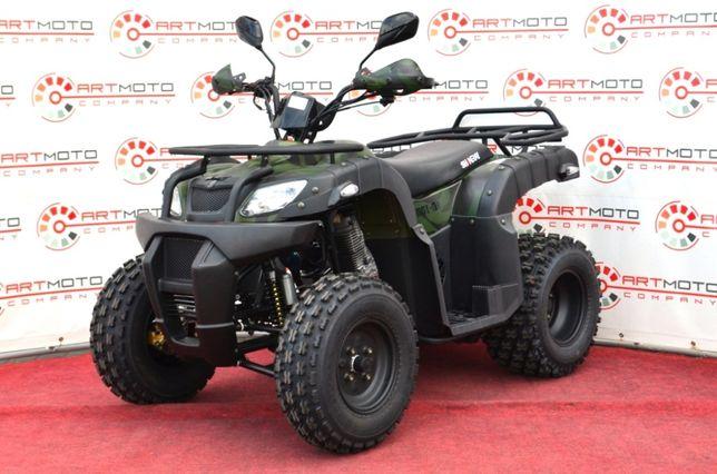 Новый квадроцикл Shineray Rover 250 с документами для ГАИ + гарантия