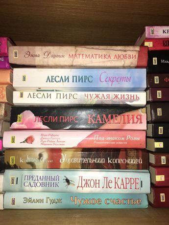 Книги в твёрдом переплете,детектив ловный роман