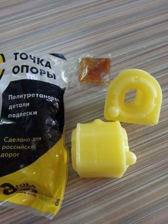 передние втулки стабилизатора мазда 3 вк 03-09 вл 09