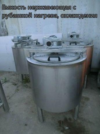 Емкость с термоизоляцией и мешалкой.Емкость для нагрева и охлаждения.