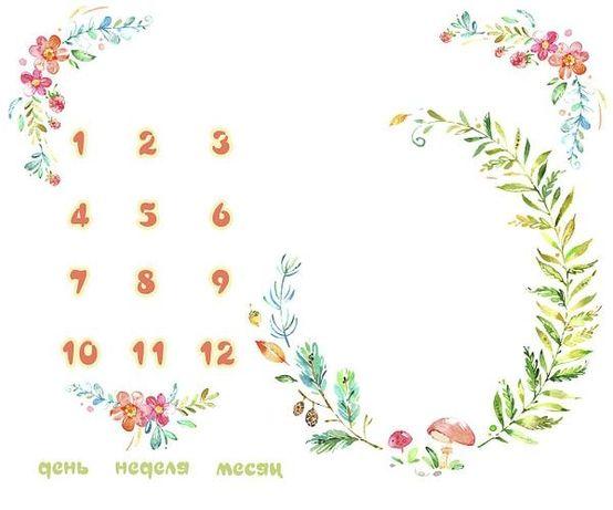 Фотопеленка РАСПРОДАЖА 7