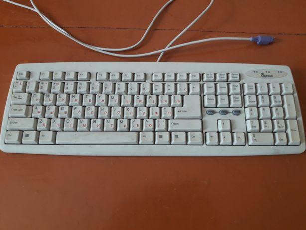 Клавіатура.