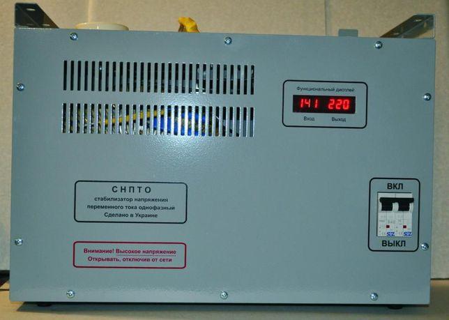 Стабилизатор сетевого напряжения СНПТО - 10кВт.