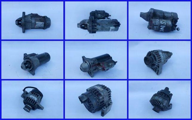 Стартер генератор 1.3 1.4 1.6 1.9 щетки Fiat Doblо Добло Combo комбо