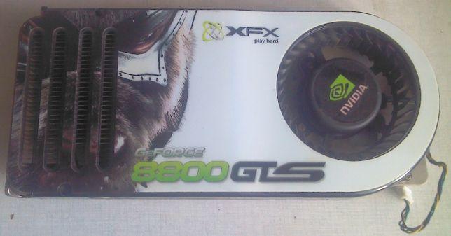 Система охлаждения, для видеокарты GeForce 8800GTS (XFX)