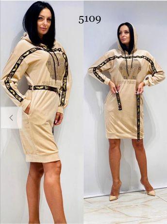 Sukienka Tatu Fashion