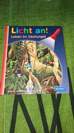 Книга на немецком языке детская