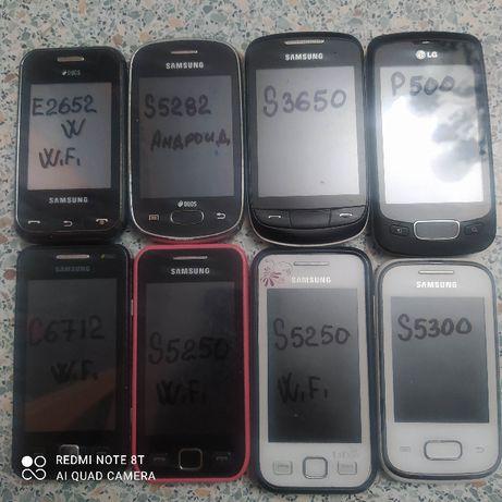 Samsung S5250/S3650/S5300/S5282/E2652