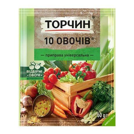 Торчин 10 овощей, Мивина, Мрия, Якобс, Маккофе