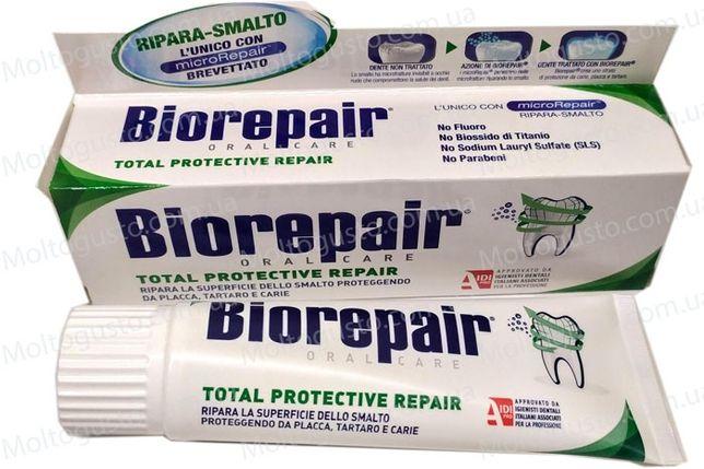 Зубная паста Biorepair абсолютная защита и восстановление