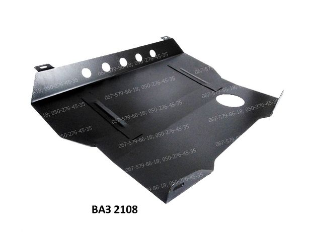 Защита двигателя ВАЗ 2108;09;10;Приора;Калина;Ларгус;Хрэй;LADA XRAY
