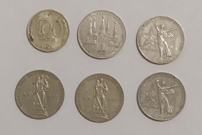 Продам рубли юбилейные и олимпийский.
