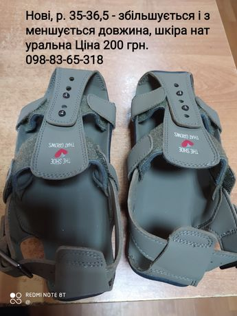 Босоніжки, босоножки для мальчнка, летняя обувь, сандали