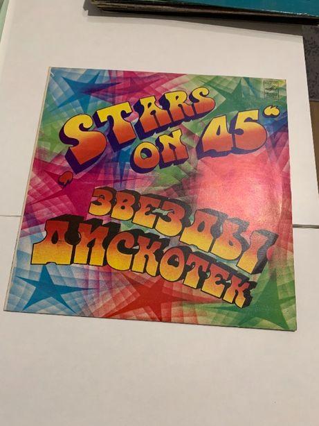Płyta winylowa - Stars on 45 - okazja