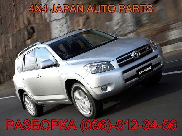 РАЗБОРКА ЗАПЧАСТИ Toyota Тойота RAV4 Рав4 2, 3 компресор гур